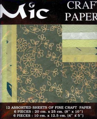 12 Sheets of High Quality Fine Green Flowered Craft Paper